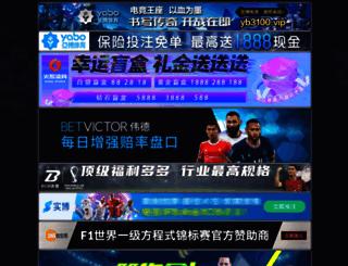 halalselect.com screenshot