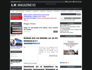 halandrinews.blogspot.com screenshot