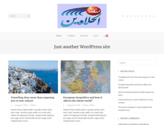 halaween.net screenshot