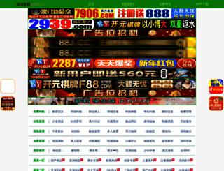 halbasamaj.com screenshot