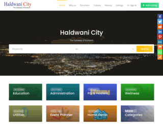 haldwanicity.com screenshot