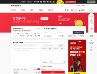 halfsms.co.kr screenshot