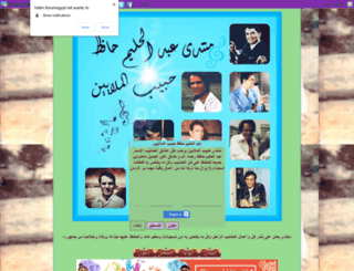 halim.forumegypt.net screenshot