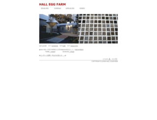 hall-eggfarm.com screenshot