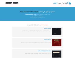 hallaakids.gid3an.com screenshot