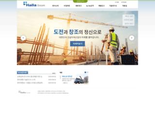 hallaencom.com screenshot