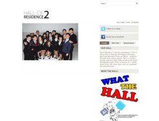 halltwo.blogspot.com screenshot