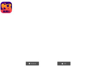 halongtopcruises.net screenshot
