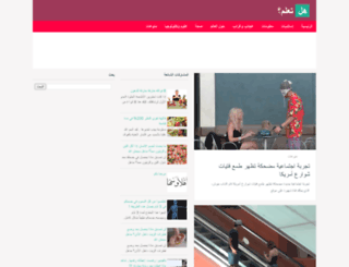 halta3m.blogspot.com screenshot