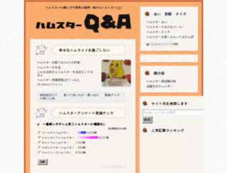 ham119.info screenshot