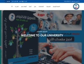hama-news.com screenshot