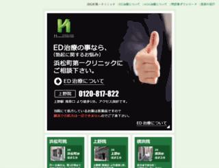 hama1.net screenshot