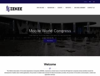 hamac.gr screenshot