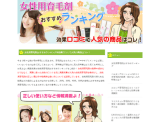 hamanakohanahaku2014.jp screenshot