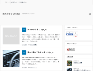 hamanishi01.com screenshot