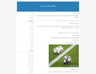 hamase22.blogfa.com screenshot