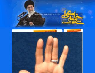 hamasesaz.rasekhoonblog.com screenshot