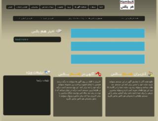 hambux.org screenshot