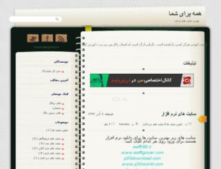 hame4u.vcp.ir screenshot