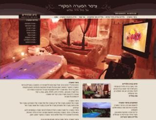 hameara.com screenshot