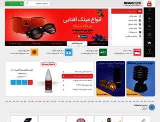 hamechiz.mihanstore.net screenshot