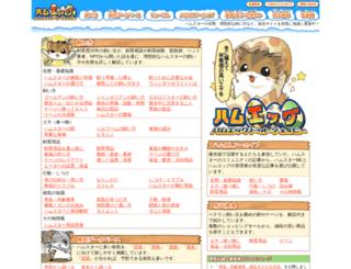 hamegg.jp screenshot