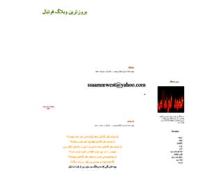 hamid-koroush.glxblog.com screenshot
