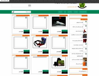 hamid1366.8n8.ir screenshot