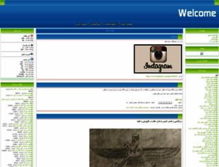 hamidreza77.rozblog.com screenshot