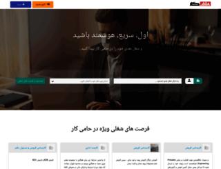 hamikar.com screenshot
