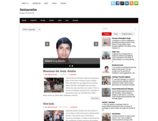 hamirpuronline.blogspot.in screenshot