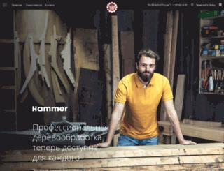 hammer-oborudovanie.ru screenshot