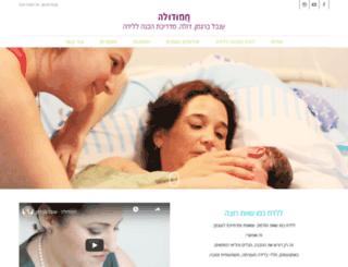hamoodoula.co.il screenshot