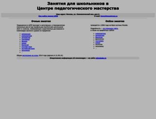 hamovniki.olimpiada.ru screenshot