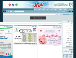 hamracenter.com screenshot