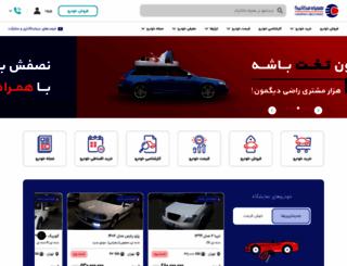 hamrah-mechanic.com screenshot