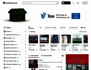 hamrobazar.com screenshot