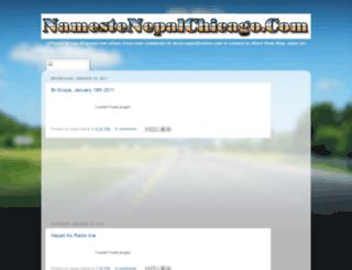 hamronepalfm.blogspot.com screenshot