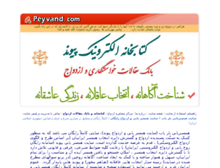 hamsarju.com screenshot