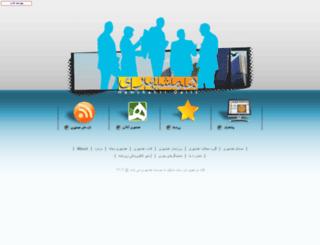 hamshahrilinks.org screenshot