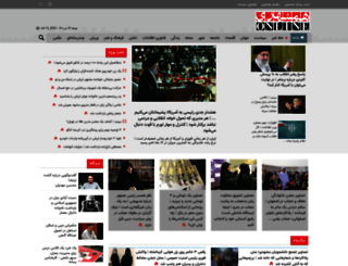 hamshahrionline.ir screenshot