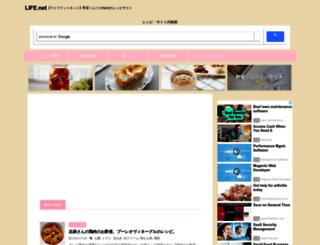hamsonic.net screenshot