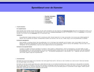 hamster.vanee.org screenshot
