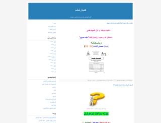 hamyarsix.blogfa.com screenshot