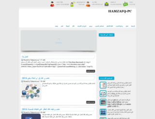 hamzafq-pc.blogspot.com screenshot