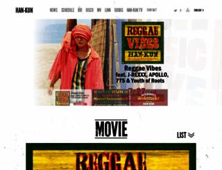 han-kun.134r.com screenshot