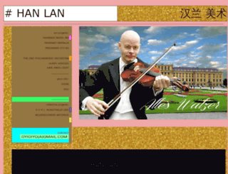 han-lan.com screenshot