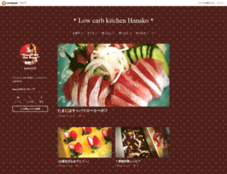 hana.cookpad-blog.jp screenshot