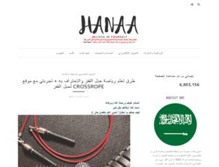hanaa-badr.blogspot.com screenshot