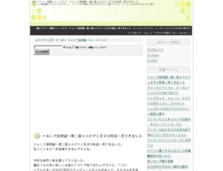 hanabi803.com screenshot